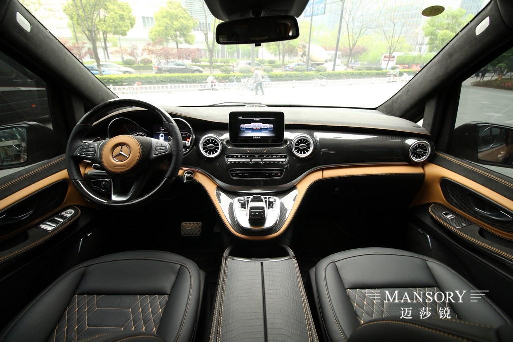 现车实拍体验MANSORY迈莎锐M580誉金版商务车  详细咨询:400-168-8588