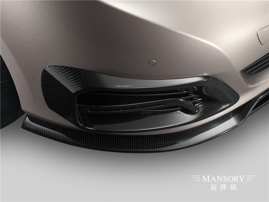 MANSORY为行政会议重新设计了迈莎锐MS580商务车  详细咨询:4001688588