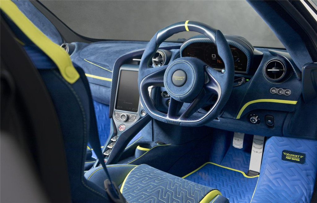 MANSORY迈莎锐定制改装迈凯伦720S科技未来,定制专线:15088779054
